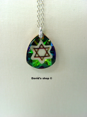 Necklace with jews star